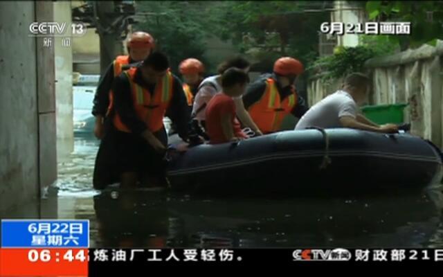 湖北黄冈:城区多处被淹  相关部门紧急救援