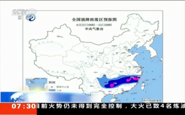 中央气象台:继续发布暴雨黄色预警