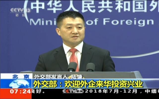 哈雷公司将同中国企业合作生产新款摩托车:外交部——欢迎外企来华投资兴业