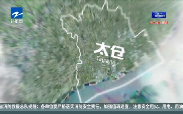 中国长三角:苏州太仓——中德产业协作  打造汽车长三角车零部件产业集群