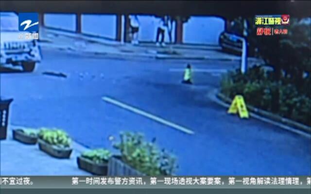 驾驶员油门当刹车  无辜行人被撞截肢