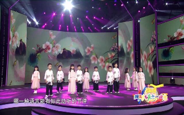 朗诵《我爱你中国话》