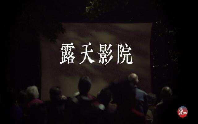 【二更】更山西-退休警察为村民义务放电影,这一放就是十几年