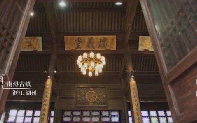 中国村落:一粒米蕴藏大道理  鱼米之乡南浔古镇