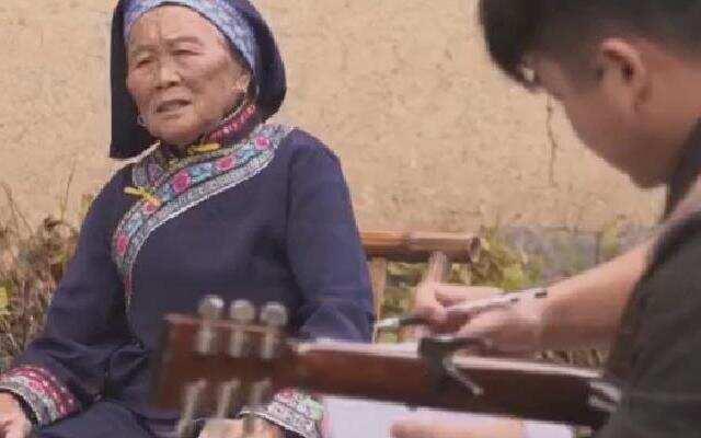 """《中国村落》:寻找正在消失的""""畲族之声"""" 从龙峰村飘进新丰村"""