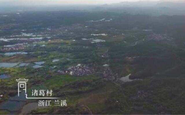 《中国村落》:诸葛家族的聚居地 浙江兰溪诸葛八卦村