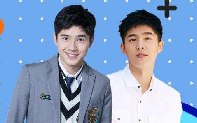 扎心恋爱科:刘昊然,干干净净就是青春最好的模样