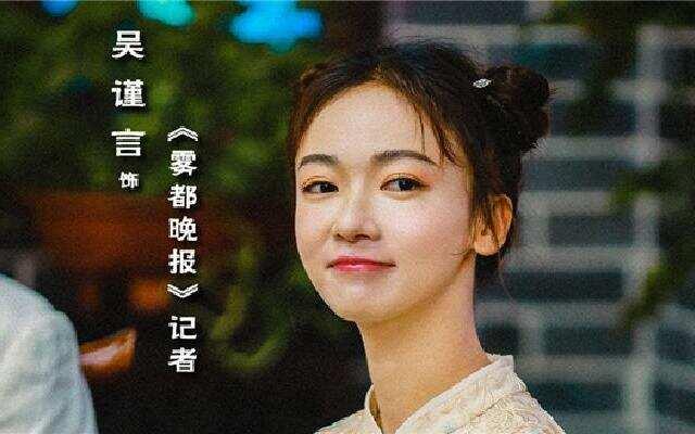 《青春环游记》吴谨言王凯飙演技 坐马扎真假难辨