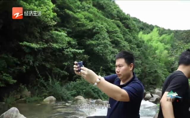 20190707《诗画浙江48小时》:2019华为新影像大赛checkin诗画浙江手机旅拍活动正式启动