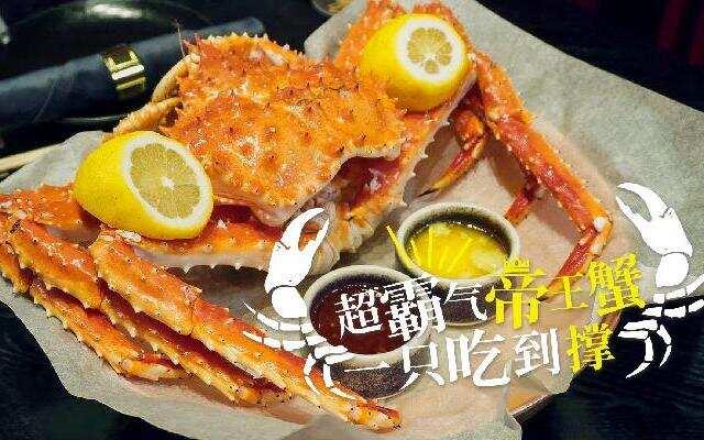 【HI走啦】海参崴5:海鲜控必看!俄罗斯网红餐厅超大帝王蟹,一只吃到撑!