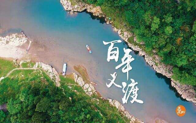 【二更】更武汉-一家四代免费摆渡142年,只为守护一个承诺