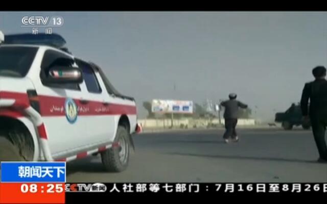 坎大哈省警察总部遭塔利班袭击