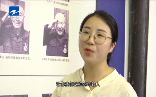 20190719《爱上乡村》:乡村振兴浙江行——凤凰坞村  涅槃腾飞的金凤凰
