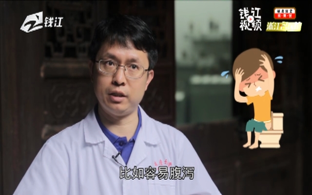 20190720《浙江名医馆》:百草集·薏苡仁