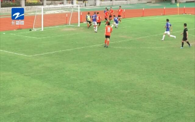 杭州:下城区首届足球比赛圆满落幕