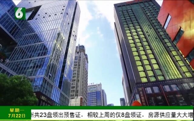 记者观察:杭州租金将迎普涨?