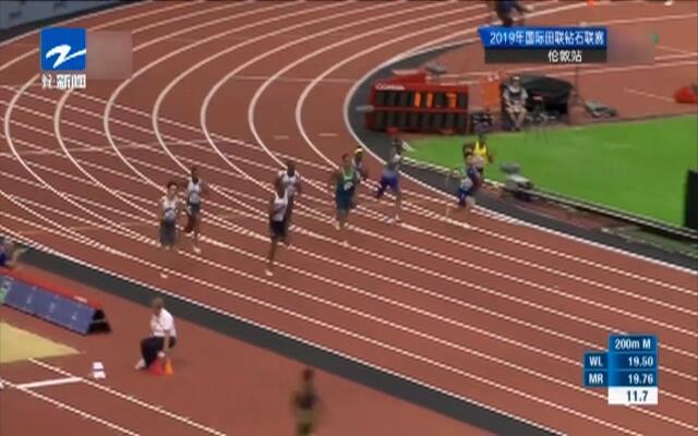 谢震业伦敦200米夺冠  19秒88创造亚洲纪录