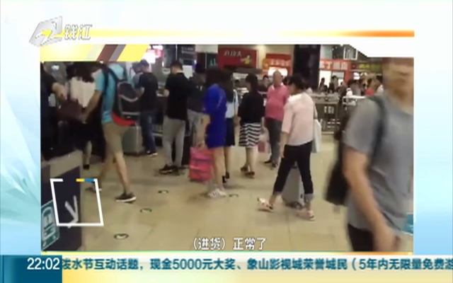 麦当劳怼北京南站安检不让进货:不知犯什么病