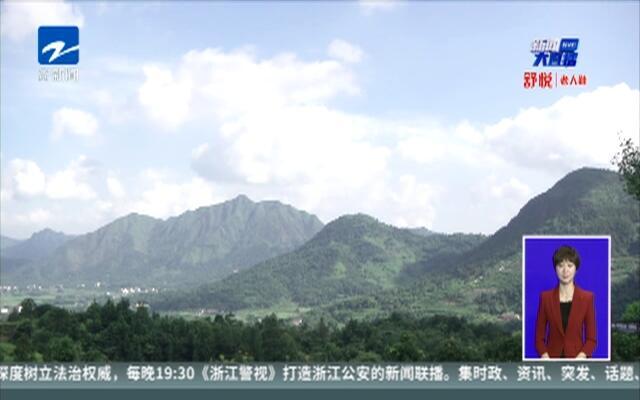 """壮丽70年  奋斗新时代-老区巡礼:平阳凤卧——""""浙江延安""""的红色旅游之路"""