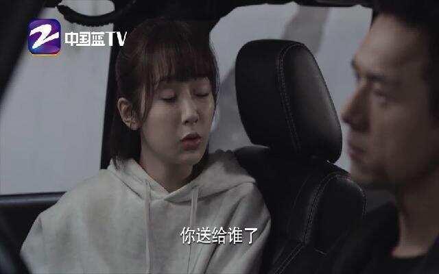 亲爱的,热爱的 第27集-电视剧-中国蓝TV官方网站