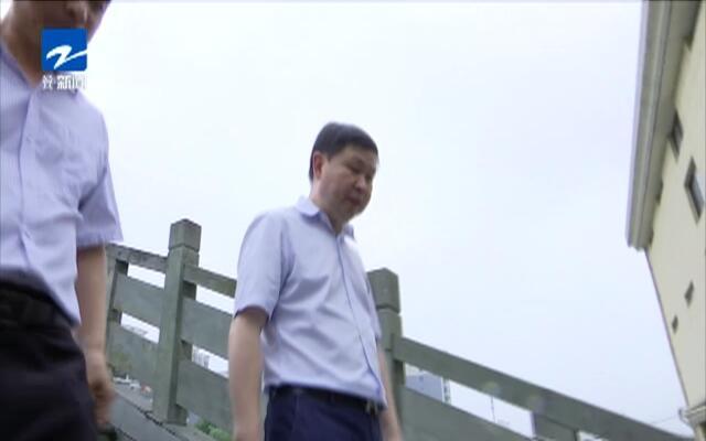 20190724《爱上乡村》:和合天下——任秀华  回家乡造最适合的房子