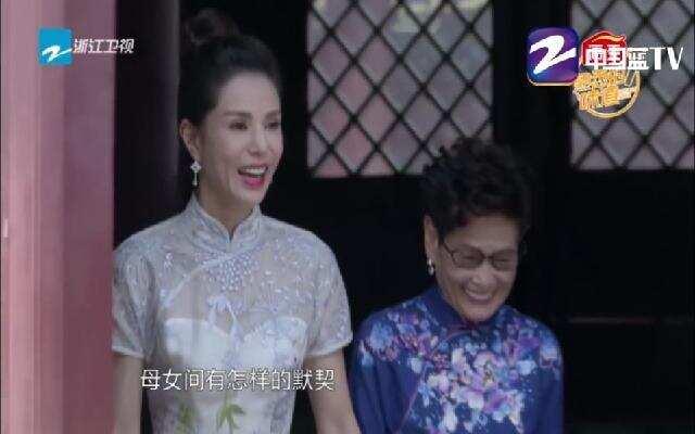 李若彤与妈妈的十年之约