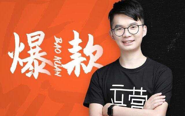 【一刻talks】陈维贤:模仿爆款的潜力:兰州拉面和沙县小吃让谁赚了钱
