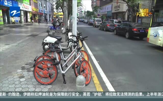 摩拜宣布在多地涨价  又一家共享单车亏不动了