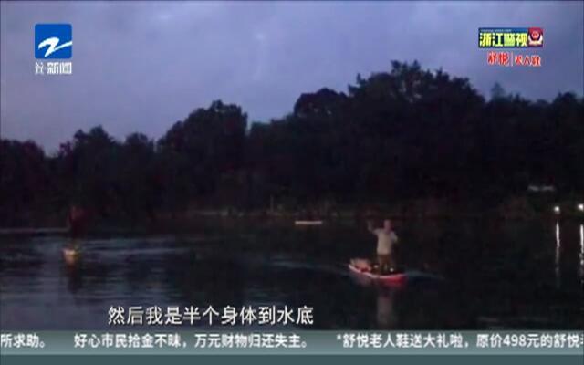 及时!  民警和救援队巡逻值守  2小时连救两名溺水者