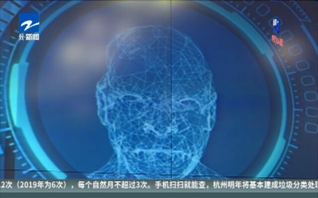 浙江电网负荷两天四次突破历史极值  人工智能保运维