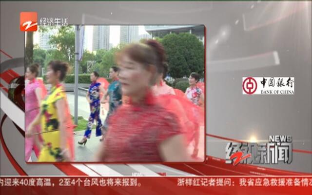 7月25日《经视新闻》内容提要