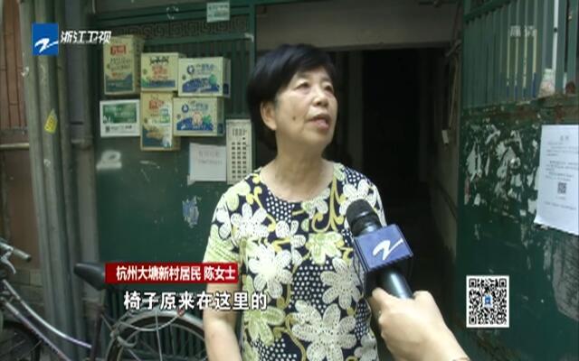 杭州大塘新村改造  居民参与设计