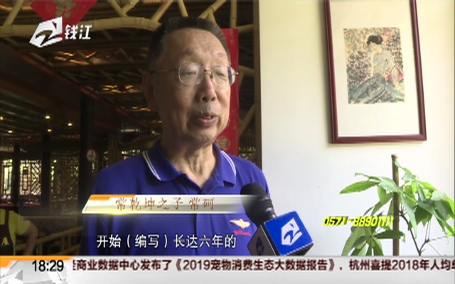 新中国第一批空军飞行员后代来到杭州:当年空军条令是在杭州编写的