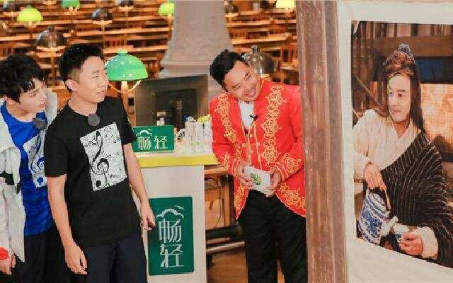 《青春环游记》:王凯白宇知识比拼 中外名画隔空对照
