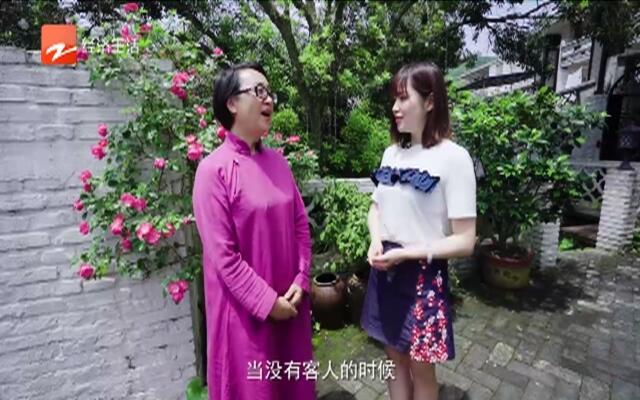 20190728《诗画浙江48小时》:海岛游