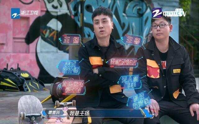 《铁甲雄心2》:杨迪选中嗷嗷叫组合  双子机是否威力无穷?