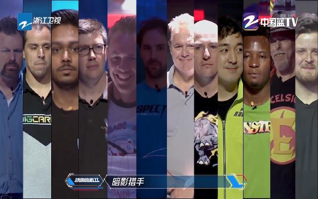 《铁甲雄心2》:赛队重组选手压力大  第一季冠军队伍来势汹汹