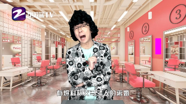 扎心恋爱科:马伊琍文章离婚,不行不珍惜了!