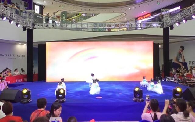 义乌赛区-二级班 《幸福的脸》(福田)-舞蹈-花蕾舞蹈