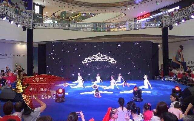 义乌赛区-四级三班《靠岸》-舞蹈-花蕾舞蹈