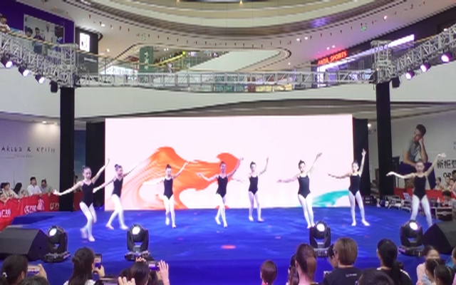 义乌赛区-九级班《水龙吟》-舞蹈-花蕾舞蹈
