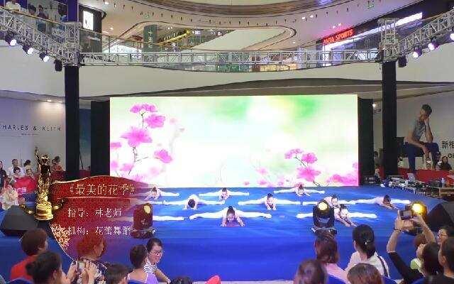 义乌赛区-四级二班《最美的花季》-舞蹈-花蕾舞蹈