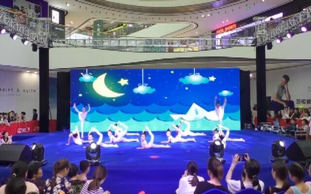 义乌赛区-四级班《问月》(福田)-舞蹈-花蕾舞蹈