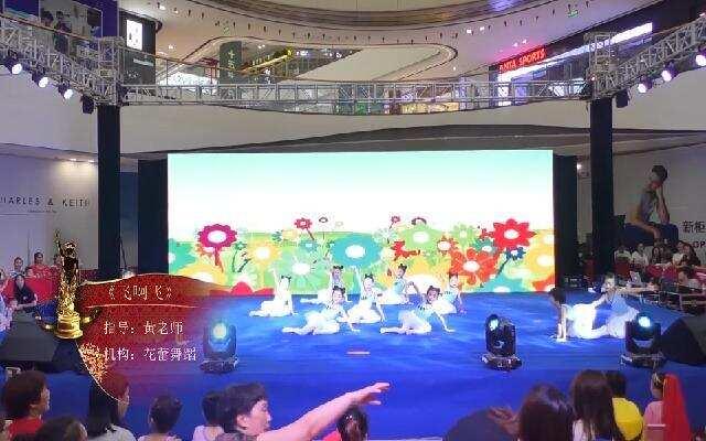 义乌-四级班《飞啊飞》苏溪-舞蹈-花蕾舞蹈