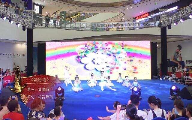 义乌赛区-二级班《娃哈哈》(苏溪)-舞蹈-花蕾舞蹈