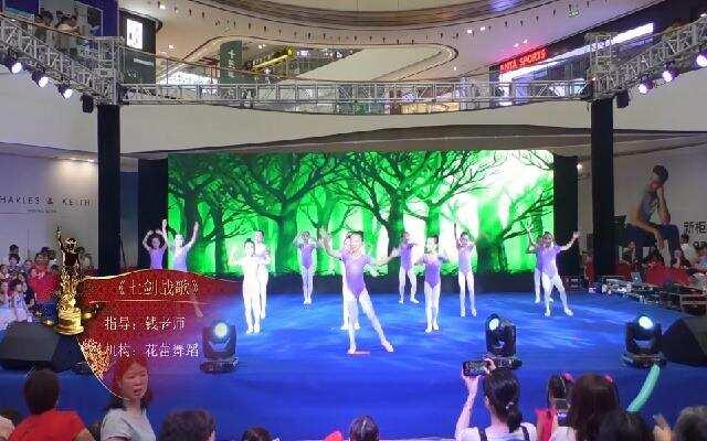 义乌赛区-五级三班《七剑战歌》-舞蹈-花蕾舞蹈