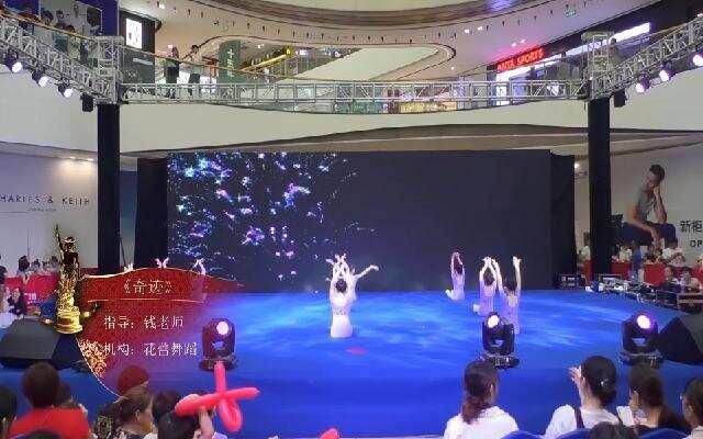 义乌赛区-五级二班《奇迹》-舞蹈-花蕾舞蹈