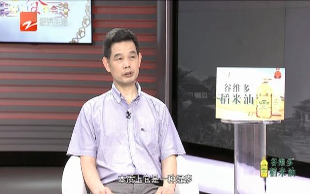 20190813《经视养生会》:名医来了——远离夏季皮肤病