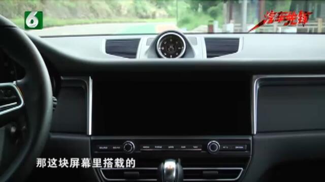20190813《汽车先锋》:华人运通品牌发布暨高合HiPhi1全球首发