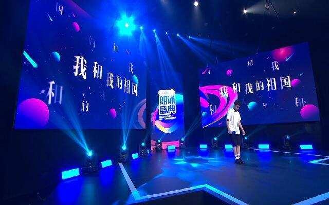 2019中国蓝朗诵盛典 祝岳卿